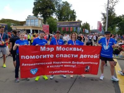 В преддверии учебного года за поддержкой к мэру Москвы обратились волонтёры-марафонцы, чтобы обезопасить здоровье школьников